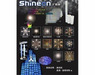 Shineon Diffusion sheet/Shinenon